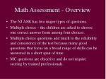 math assessment overview