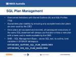 sql plan management
