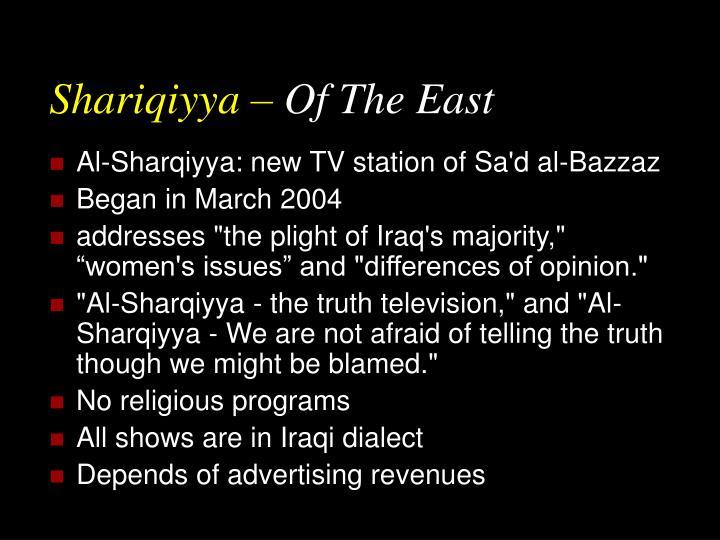 Shariqiyya –