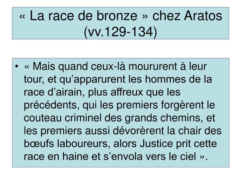 «La race de bronze» chez Aratos (vv.129-134)