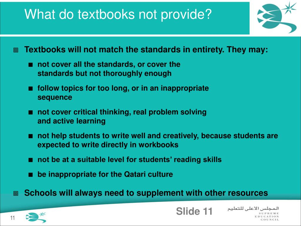 What do textbooks not provide?