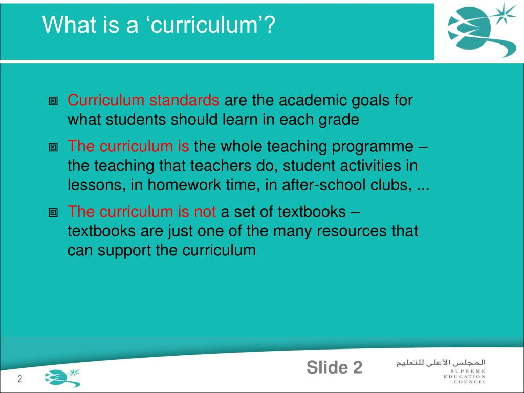 What is a 'curriculum'?