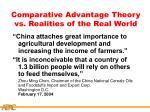 comparative advantage theory vs realities of the real world