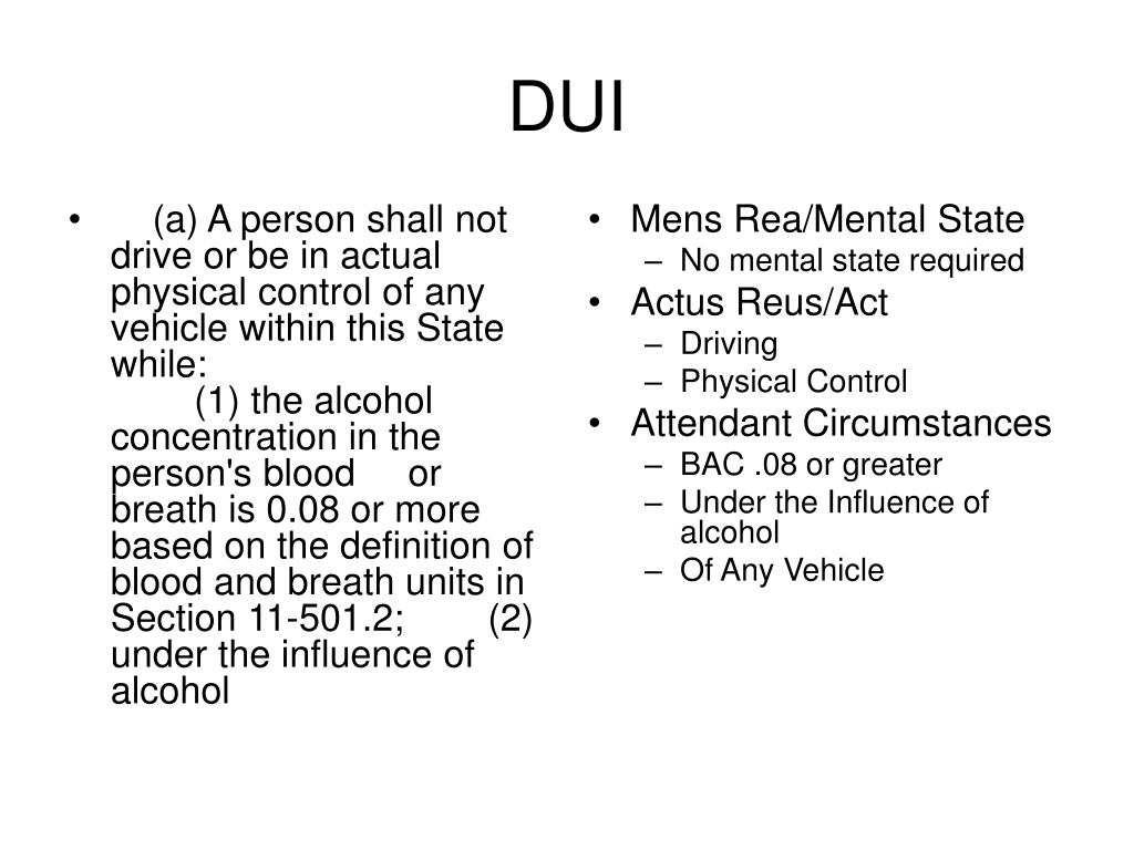 (a) A person shall not drive or be in actual physical control of any vehicle within this State while: