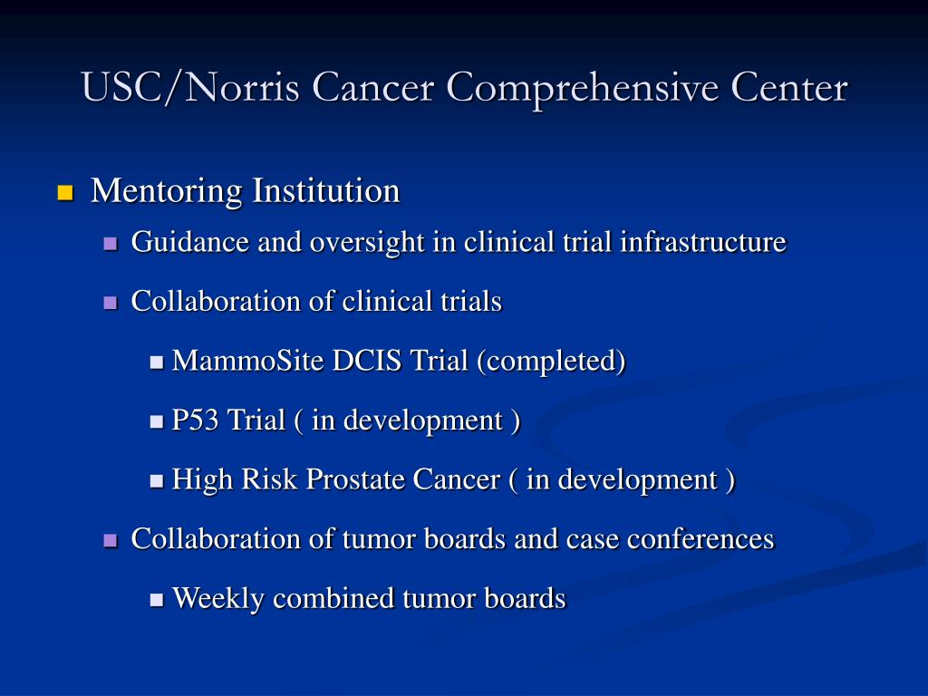 USC/Norris Cancer Comprehensive Center