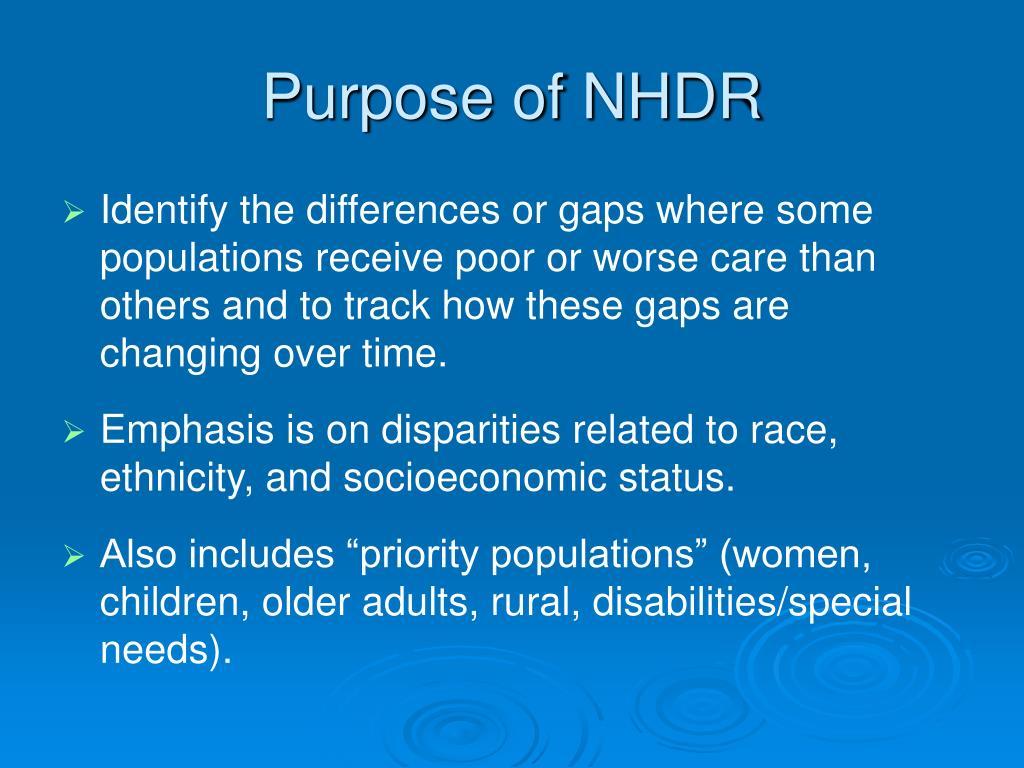 Purpose of NHDR