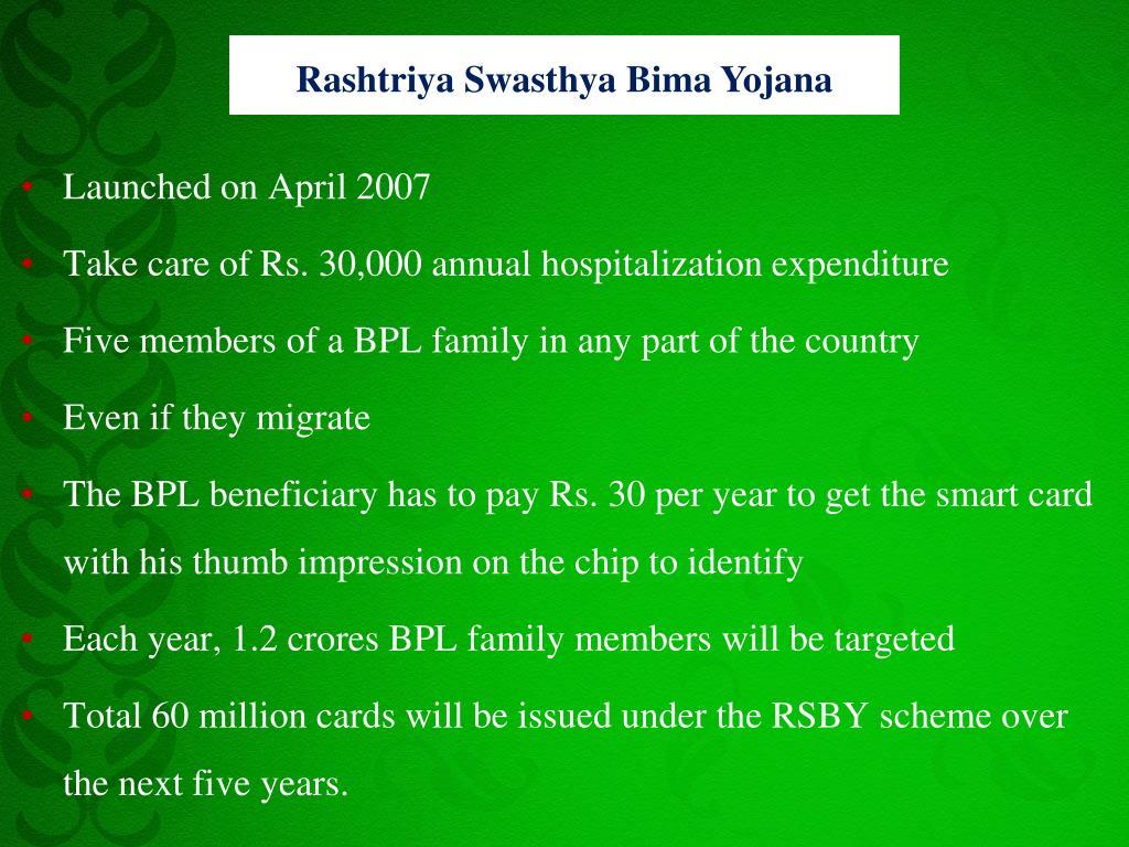 Rashtriya Swasthya Bima Yojana