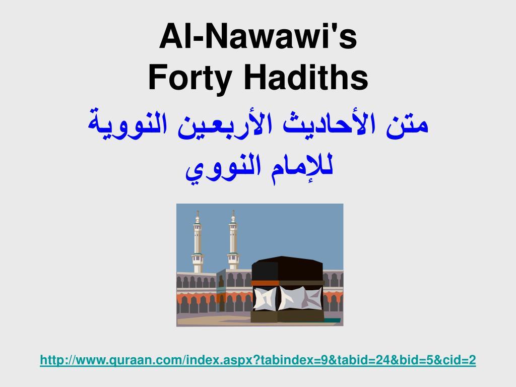 Al-Nawawi's
