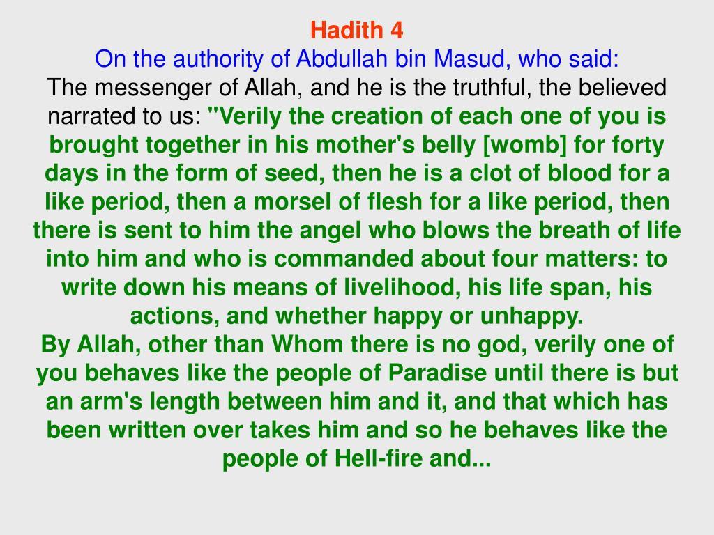Hadith 4