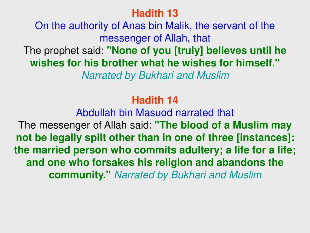 Hadith 13