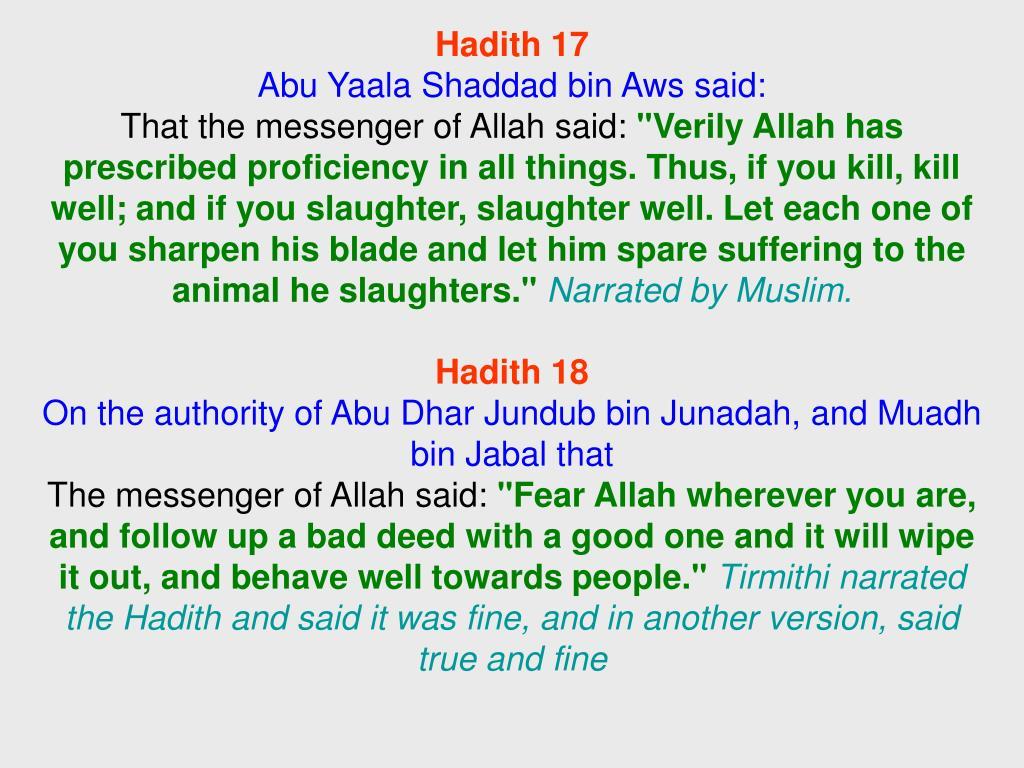 Hadith 17