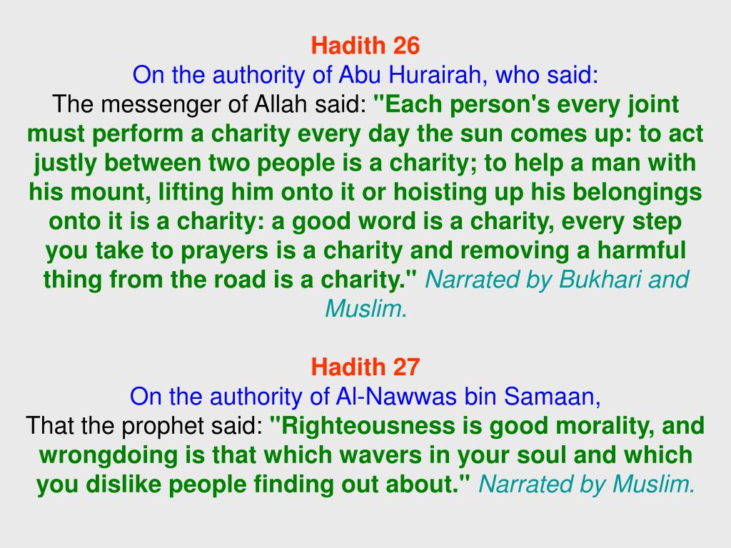 Hadith 26