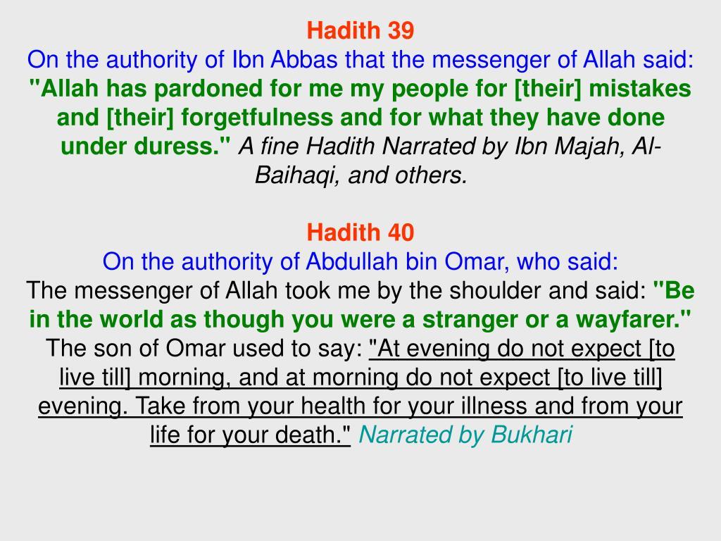 Hadith 39