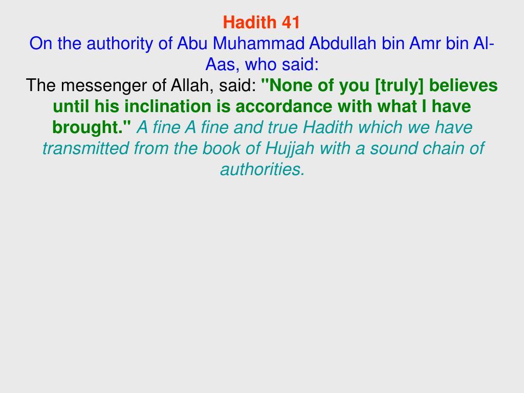 Hadith 41