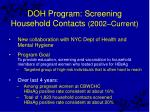 doh program screening household contacts 2002 current