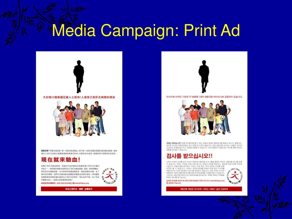 Media Campaign: Print Ad