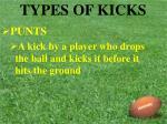 types of kicks4