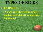 types of kicks6