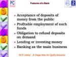 features of a bank