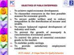 objectives of public enterprises