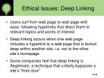 ethical issues deep linking