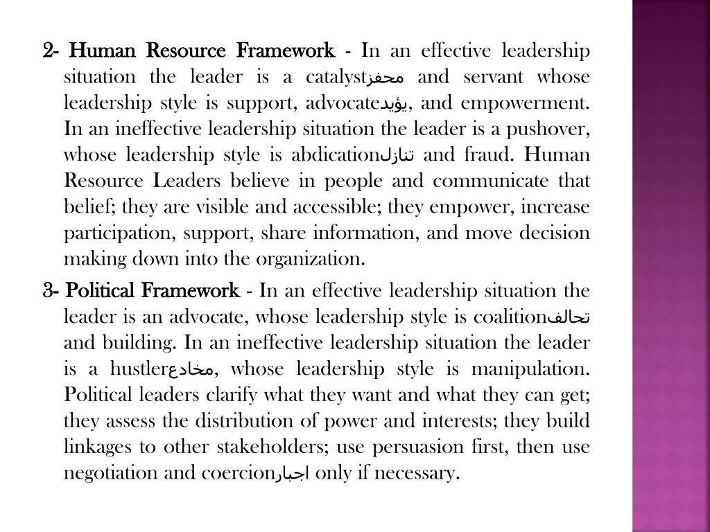 2- Human Resource Framework