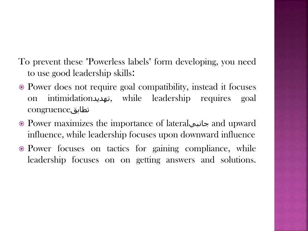 """To prevent these """"Powerless labels"""" form developing, you need to use good leadership skills"""