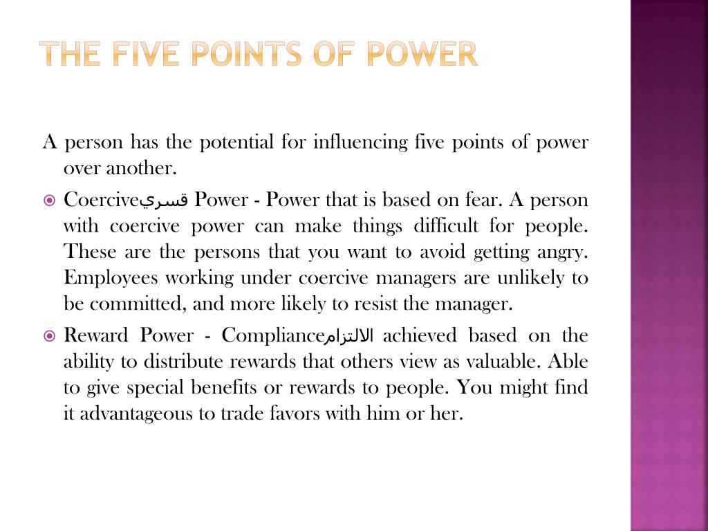 The Five Points of Power