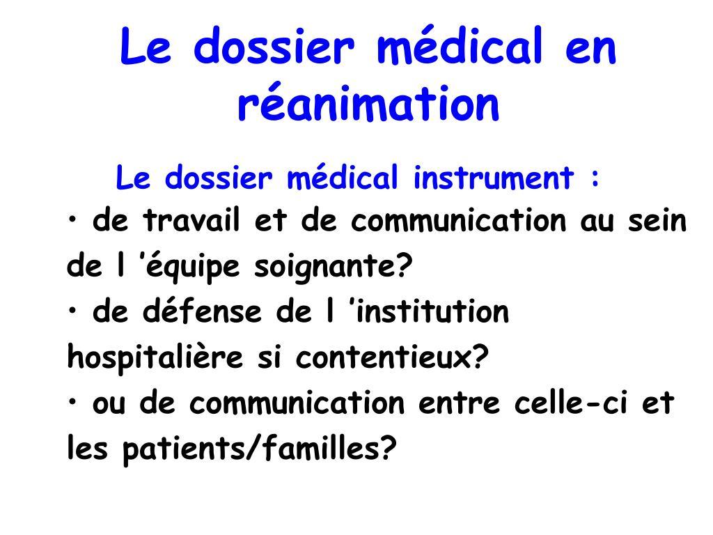 Le dossier médical en réanimation