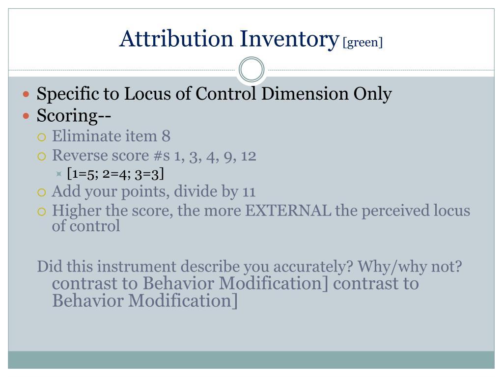 Attribution Inventory