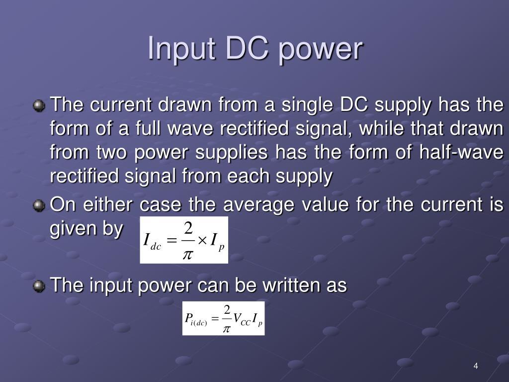 Input DC power