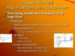 oxygen therapy high flow devices entrainment44