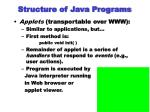 structure of java programs14