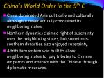 china s world order in the 5 th c