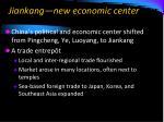 jiankang new economic center