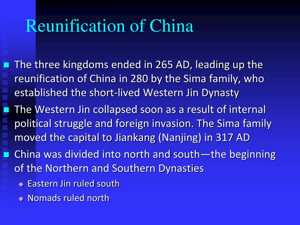 Reunification of China