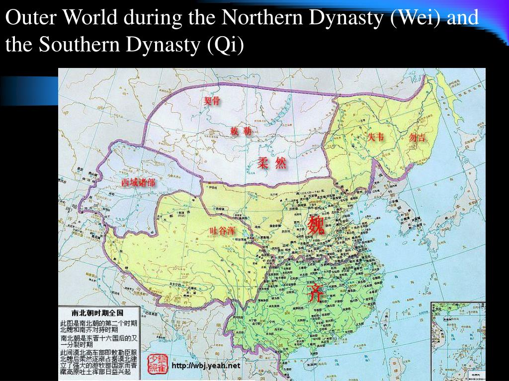 Outer World during the Northern Dynasty (Wei) and the Southern Dynasty (Qi)