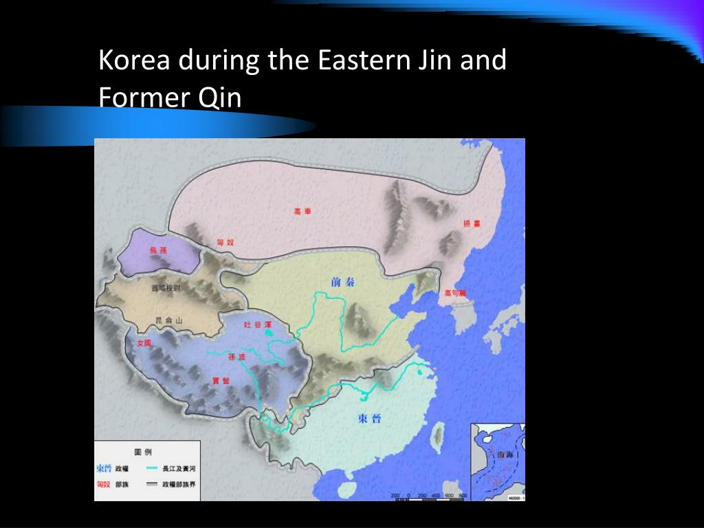 Korea during the Eastern Jin and Former Qin