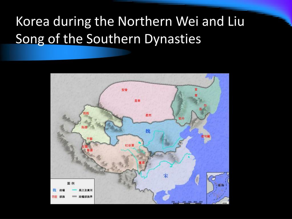Korea during the Northern Wei and Liu Song of the Southern Dynasties