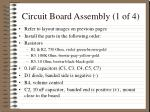 circuit board assembly 1 of 4