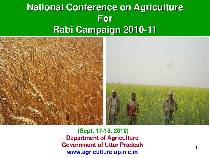 Department of agriculture government of uttar pradesh www agriculture up nic in l.jpg