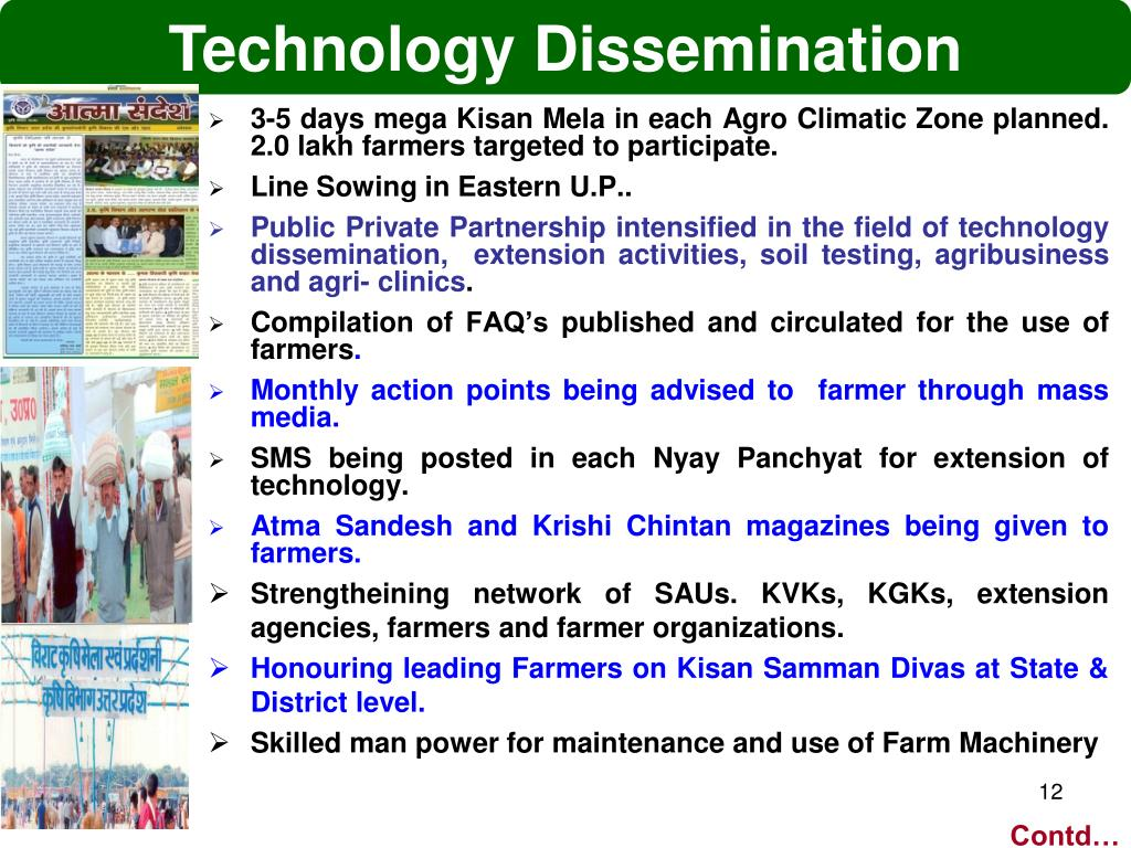Technology Dissemination