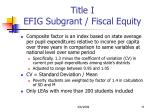 title i efig subgrant fiscal equity