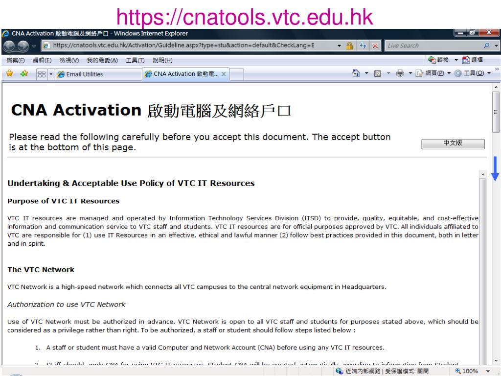 https://cnatools.vtc.edu.hk