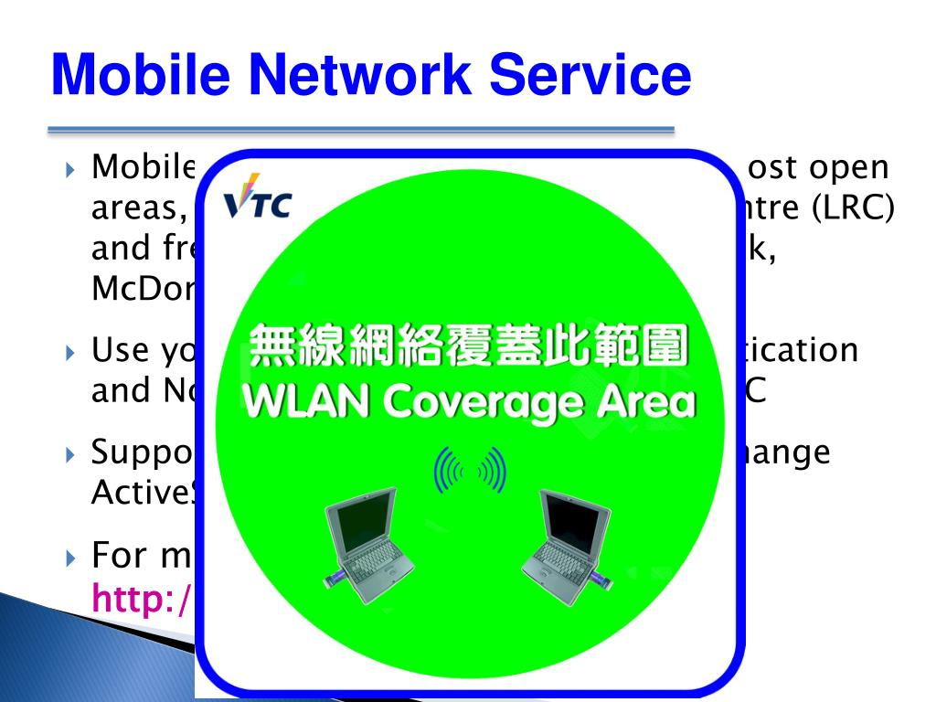 Mobile Network Service