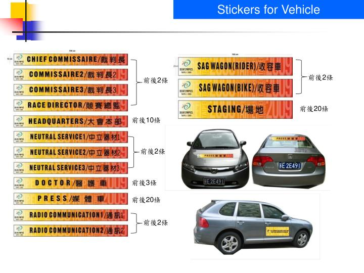 Stickers for Vehicle