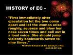 history of ec