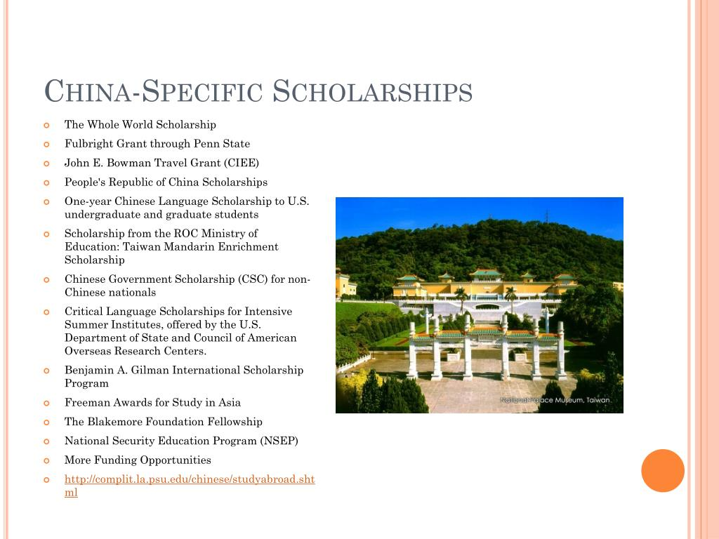 China-Specific Scholarships