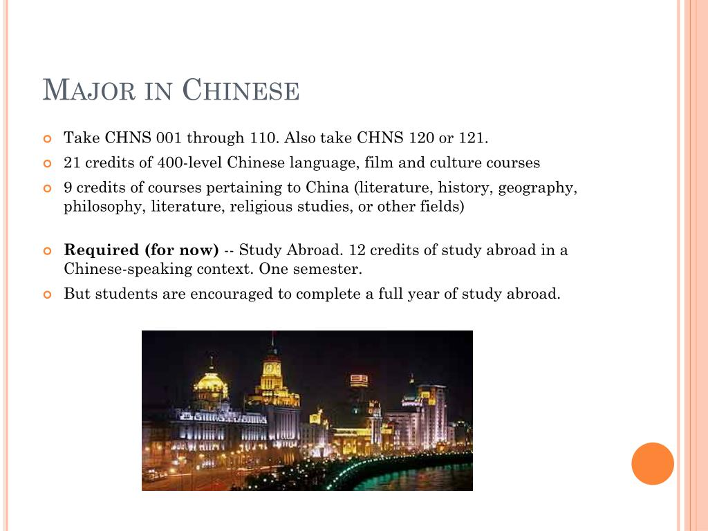 Major in Chinese