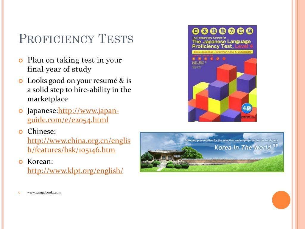 Proficiency Tests